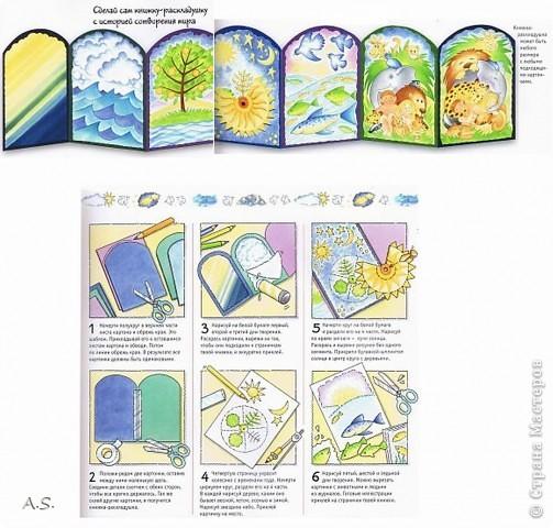 """Календарь православных праздников. Идея взята из книги """"Азбука-игра"""" авторы Сурова, Давыдова фото 6"""