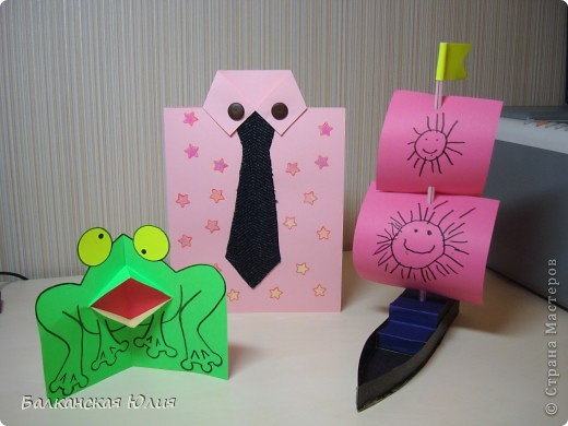 Поздравительные открытки. фото 3