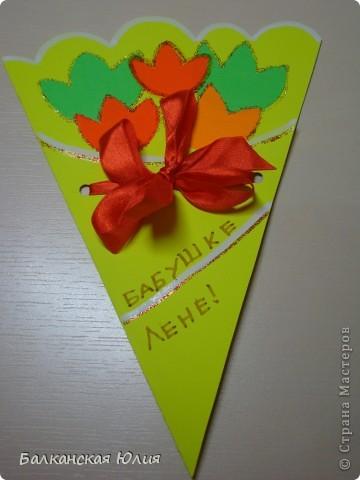Поздравительные открытки. фото 2