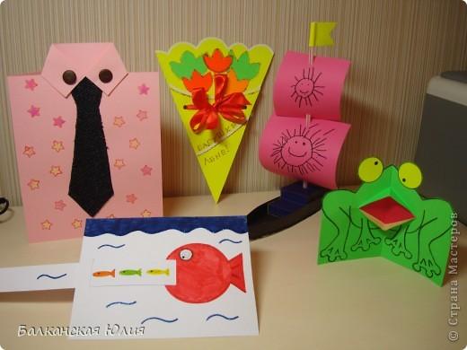 Поздравительные открытки. фото 1