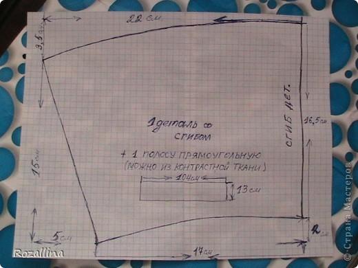 МК по изготовлению ШКАТУЛОК. фото 8