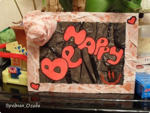Будь счастлив! =)