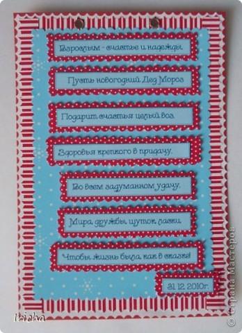 Лицевая сторона открытки.  фото 3