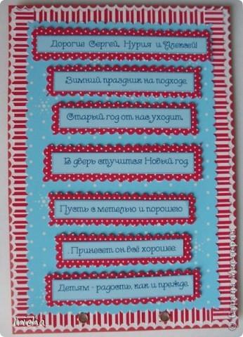Лицевая сторона открытки.  фото 2
