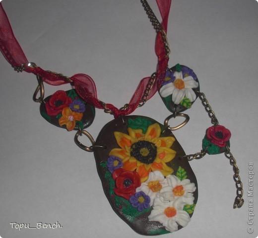 Винтажное ожерелье ;)) фото 3