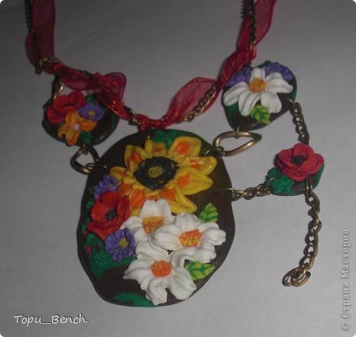 Винтажное ожерелье ;)) фото 2
