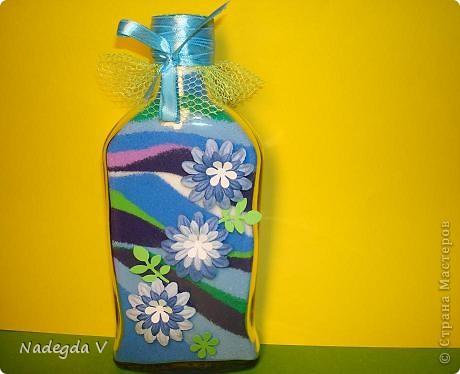 Моя первая бутылочка
