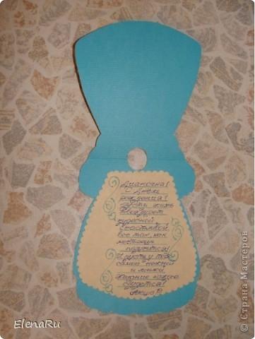 Младший сын пользуется БОЛЬШОЙ популярностью у девочек из группы - его опять пригласили на День рождения! Так как те открытки-платья я уже отдала в магазин, то сделала еще одно платье! ОЧЕНЬ подходит под характер девочки - яркой, жизнерадостной! фото 2