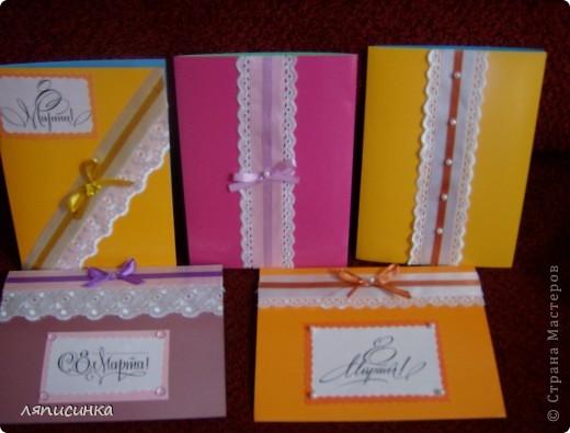 Несколько открыток, которые подготовила к 8 марта.Использовала кружево, ленты и различные украшения. фото 12