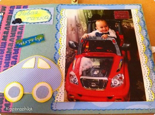 Альбом для фотографий 10 х 15. Для мальчика. фото 7