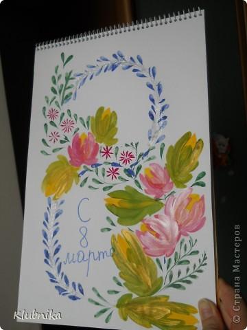 МК по петриковской росписи 2 фото 16