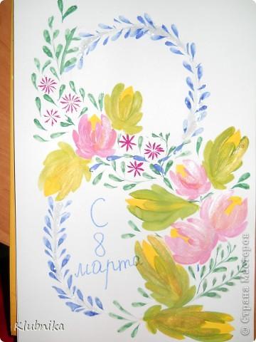 МК по петриковской росписи 2 фото 1