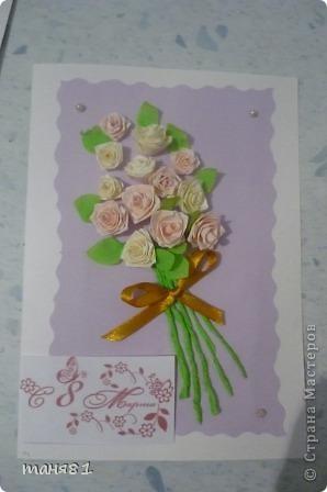 Сделала открытки воспитателям Сони в садик. фото 2