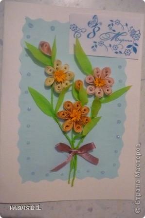 Сделала открытки воспитателям Сони в садик. фото 5