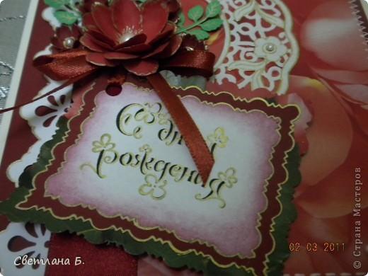 """Открытку ко Дню Рождения делала первый раз. Мне нравится, а вам? Нашла случайно в инете схему или скетч. Использовала картон """"Флора"""", дырокольное кружево, ажурную салфеточку, ленты, половинки бусинок. фото 4"""