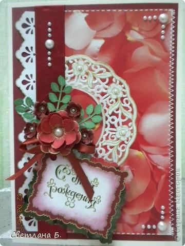 """Открытку ко Дню Рождения делала первый раз. Мне нравится, а вам? Нашла случайно в инете схему или скетч. Использовала картон """"Флора"""", дырокольное кружево, ажурную салфеточку, ленты, половинки бусинок. фото 1"""