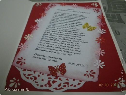 """Открытку ко Дню Рождения делала первый раз. Мне нравится, а вам? Нашла случайно в инете схему или скетч. Использовала картон """"Флора"""", дырокольное кружево, ажурную салфеточку, ленты, половинки бусинок. фото 5"""