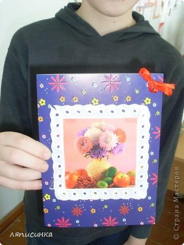 Делаем открытки для мам. Ребята выбирают фон для открытки. фото 13
