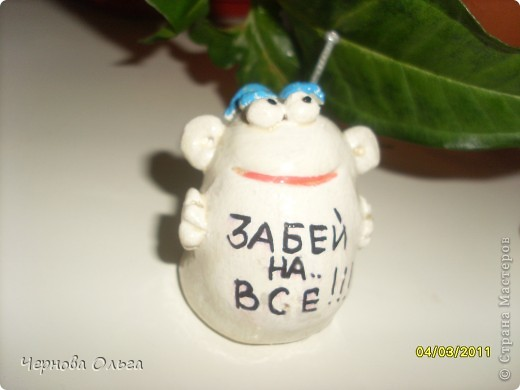 Из остатков теста маленькие сувенирчики) фото 6