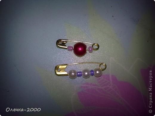 Вот как выглядит мой браслет. Идею взяла из журнала. фото 3