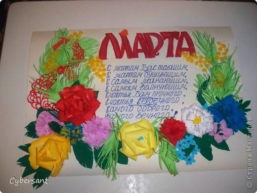 Букет цветов для милых дам... фото 1