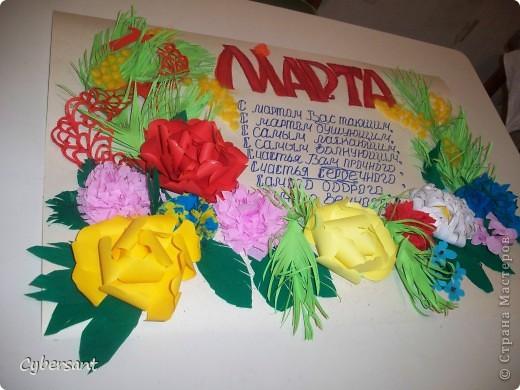 Букет цветов для милых дам... фото 3