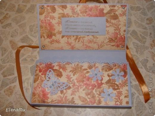 Шоколадные коробочки фото 4
