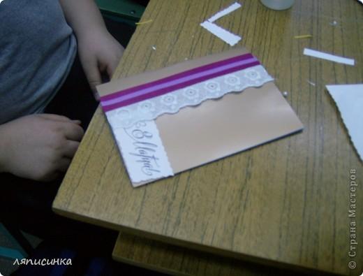Делали открытки в 6 классе.Там учится мой старший сын.Он как раз попал в кадр. Я проводила МК. фото 9