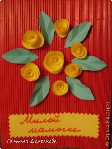 Своим  ученикам я предложила два варианта открыток  со спиральными розочками( спасибо за идею Татьяне Николаевне) фото 1