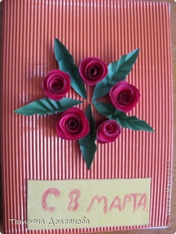Своим  ученикам я предложила два варианта открыток  со спиральными розочками( спасибо за идею Татьяне Николаевне) фото 3