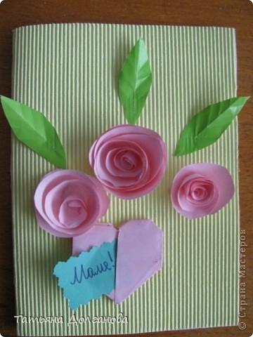 Своим  ученикам я предложила два варианта открыток  со спиральными розочками( спасибо за идею Татьяне Николаевне) фото 5