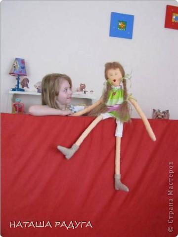 Теперь и дома кукольный театр. фото 1