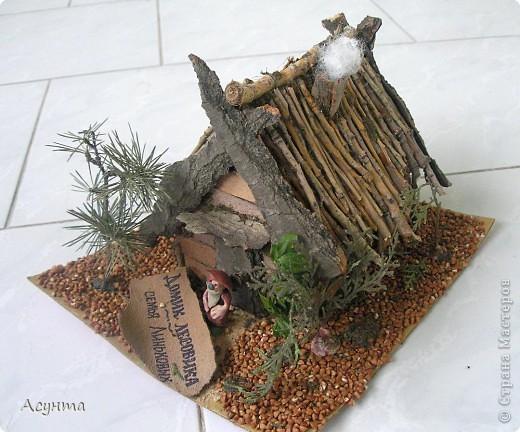 """Этот домик лесовичка мы с дочкой делали , когда она ещё ходила в садик, выполняли задание на тему : """"Поделки из природных материалов"""". Использованы веточки кедра, самшита, туи (изображают деревья), гречка (земля), веточки ивы (крыша, дверная ручка), кора платана, акации, тополя (собственно, сама избушка, клеила кору на картон), кусочек синтепона (озображает дым), фольга (окошко). Сама фигурка хозяина - из пластилина, полностью творение моей дочки Сони фото 1"""