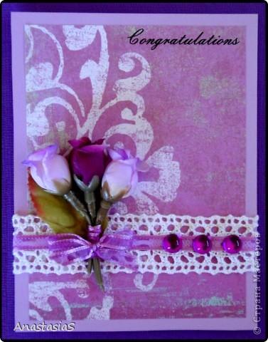 Открыточка  фиолетовая