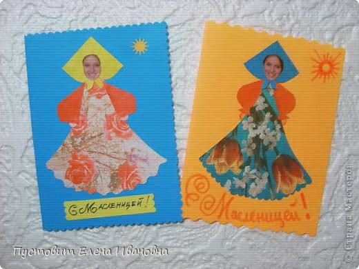 """Такие незатейливые шутливые открыточки -""""пятиминутки""""сделала я в субботу для своих приятельниц :)))  фото 1"""