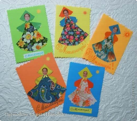 """Такие незатейливые шутливые открыточки -""""пятиминутки""""сделала я в субботу для своих приятельниц :)))  фото 2"""