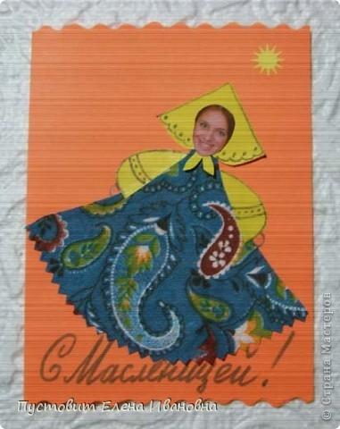 """Такие незатейливые шутливые открыточки -""""пятиминутки""""сделала я в субботу для своих приятельниц :)))  фото 5"""