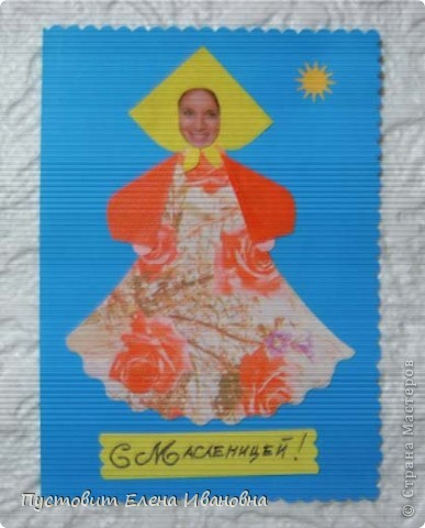 """Такие незатейливые шутливые открыточки -""""пятиминутки""""сделала я в субботу для своих приятельниц :)))  фото 6"""