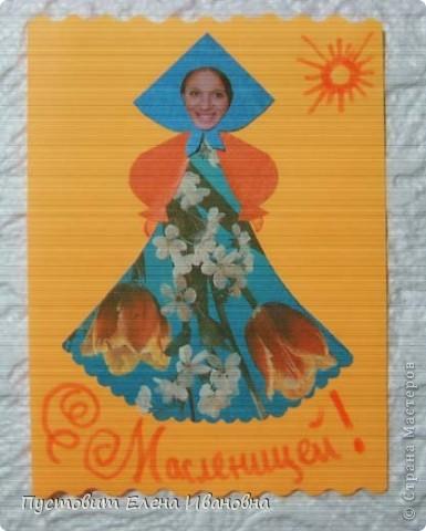 """Такие незатейливые шутливые открыточки -""""пятиминутки""""сделала я в субботу для своих приятельниц :)))  фото 7"""