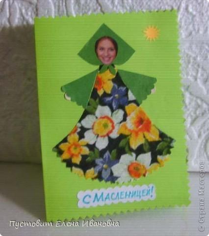 """Такие незатейливые шутливые открыточки -""""пятиминутки""""сделала я в субботу для своих приятельниц :)))  фото 8"""