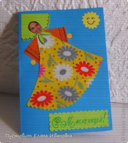 """Такие незатейливые шутливые открыточки -""""пятиминутки""""сделала я в субботу для своих приятельниц :)))  фото 9"""