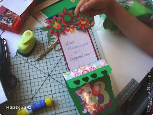 Открытка для первой учительницы. фото 13