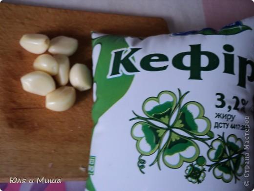 Для этого простого, экономного, но ооочень вкусного блюда понадобится:     тесто (замешивается как и для хинкали http://stranamasterov.ru/node/157567)      мацони (или кефир жирный) - 250 г     5 зубчиков чеснока     лук - 4 головки     соль по вкусу  фото 5