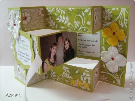Проект открытка маме