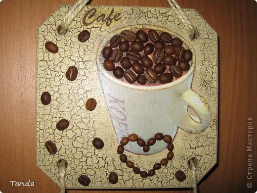 Подарок на 8 марта моей подружке-кофеманке :). Как хорошо, когда у людей есть конкретные пристрастия, им делать подарки намного проще... фото 2