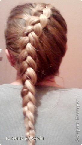 Такая коса смотрится лучше всего на светлых волосах,а на темных теряется.... фото 3