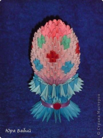 Пасхальное яйцо на подставочке. фото 1