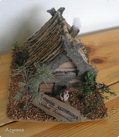 """Этот домик лесовичка мы с дочкой делали , когда она ещё ходила в садик, выполняли задание на тему : """"Поделки из природных материалов"""". Использованы веточки кедра, самшита, туи (изображают деревья), гречка (земля), веточки ивы (крыша, дверная ручка), кора платана, акации, тополя (собственно, сама избушка, клеила кору на картон), кусочек синтепона (озображает дым), фольга (окошко). Сама фигурка хозяина - из пластилина, полностью творение моей дочки Сони фото 4"""