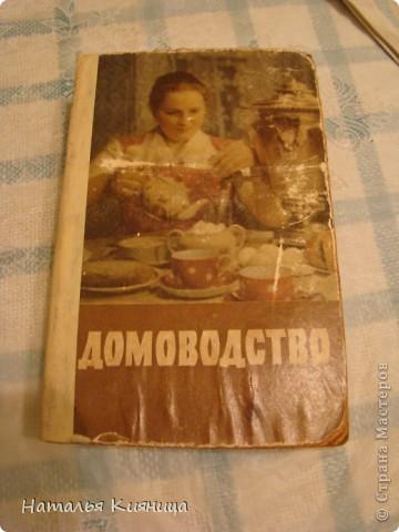 Предлагаю несложный рецептик для любителей творожных блюд... фото 2