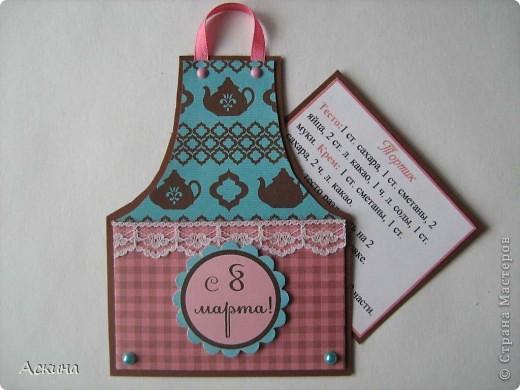 Хоть 8 марта и женский праздник,а у плиты стоять придется! Вот я и приготовила шуточные открытки-фартуки для своих родных. Идею такой открытки подсмотрела здесь http://rus-scrap.ru/ideas/idei-yumor-ot-eshli.html. А фоны скачала тут http://rus-scrap.ru/download/pappers-time-for-tea.html.  фото 7